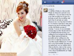 FB10 2012.12.02 Cindy