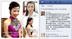 FB9 2012.11.18 Meifung