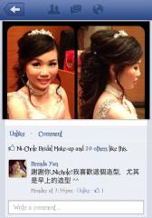 FB12 2012.12.13 Brenda Yan