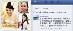 FB7 2012.11.15 Huiying Alor Star