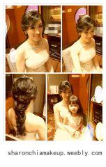 Korea Style Bridal Makeup