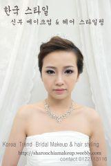 Korea bridal makeup &hair styling
