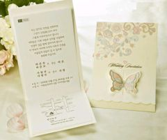 Wedding Cards/ Invites