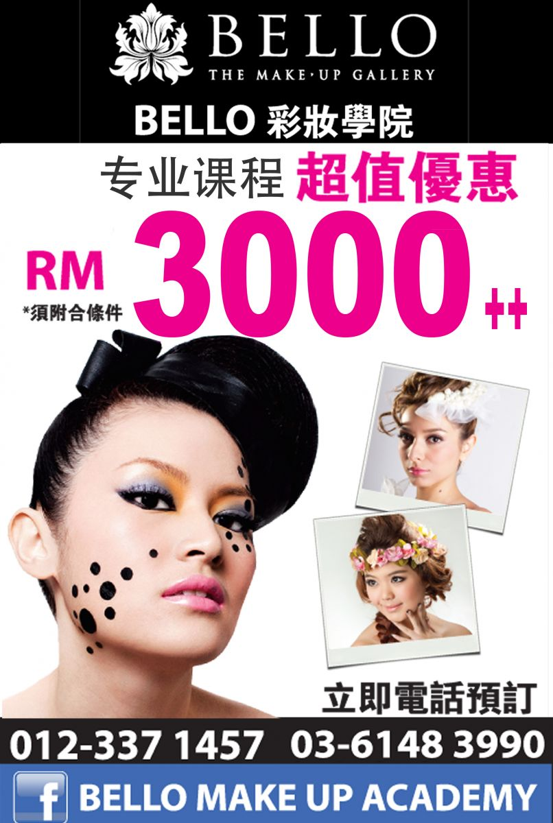 Make Up & Hairstyling Services & Courses AVAILABLE!!!