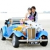Car rental - last post by BridalCarMalaysia